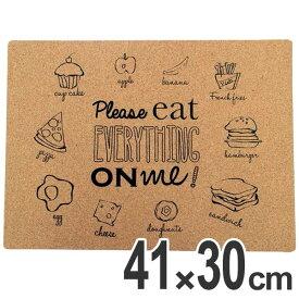 ランチョンマット コルク PLEASE EAT EVERYTHING ON ME 41×30cm ( ティーマット テーブルマット 食卓マット プレイスマット マット 撥水 )