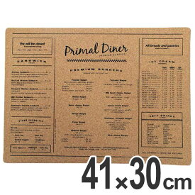 ランチョンマット コルク PRIMAL DINER 41×30cm ( ティーマット テーブルマット 食卓マット プレイスマット マット 撥水 )