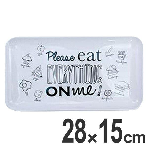 トレー メラミントレー PLEASE EAT EVERYTHING 28×15cm ( ティーマット テーブルマット 食卓マット プレイスマット マット 撥水 )