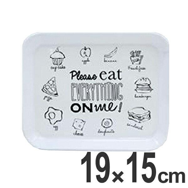 トレー メラミントレー PLEASE EAT EVERYTHING 19×15cm ( ティーマット テーブルマット 食卓マット プレイスマット マット 撥水 )