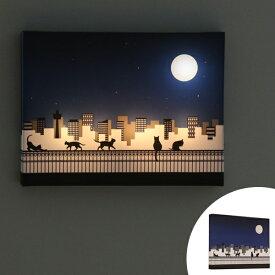 アートボード 夜景 猫 ( アートパネル アート ねこ ネコ インテリア雑貨 雑貨 小物 インテリア小物 壁掛け照明 照明 間接照明 ライト LED led ランプ 電池式 電池 黒猫 クロネコ シルエット 猫グッズ )