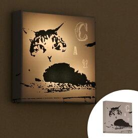 アートボード リアルキャット 猫 ( アートパネル アート ねこ ネコ インテリア雑貨 雑貨 小物 インテリア小物 壁掛け照明 照明 間接照明 ライト LED led ランプ 電池式 電池 黒猫 クロネコ モノトーン 猫グッズ )