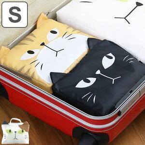 トラベルポーチ 収納バッグ S ネコ ( 収納バッグ バッグインバッグ インナーバッグ 旅行ポーチ ねこ 猫 かわいい 小さめ 小 旅行 衣類 着替え リュック カバン 鞄 スーツケース 収納 整頓 収