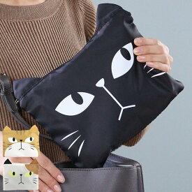 ポーチ バッグインバッグ 収納ポーチ S ネコ ( インナーバッグ 化粧ポーチ コスメポーチ トラベルポーチ ねこ 猫 かわいい 小物入れ メイクポーチ 大きめ 大 ファスナー リュック かばん 鞄 整頓 整理 )