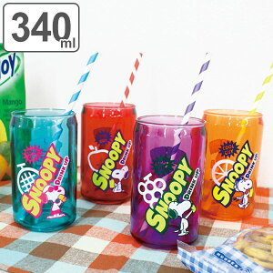 タンブラー 340ml コップ キャラクター スヌーピー PEANUTS ( アクリルコップ プラコップ グラス SNOOPY カップ 透明 割れにくい グラス ピーナッツ )