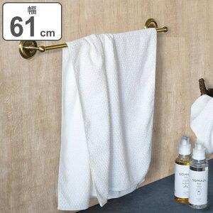タオルハンガー アンティーク BISK DECO 幅61cm ビスク ( 送料無料 タオル掛け バスタオルハンガー 真鍮 壁掛け バスタオル掛け 壁 バスタオルホルダー 壁付け ホテルライク パウダールーム 61cm