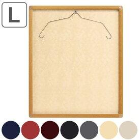 ユニフォーム 収納 ユニフォーム額 L201 フレーム ウッディ 木目調 Lサイズ ( 送料無料 額 ディスプレイ 額縁 ユニフォームケース L 壁掛け コレクション ディスプレイケース バックボード 7色 飾る ハンガー Tシャツ インテリア )