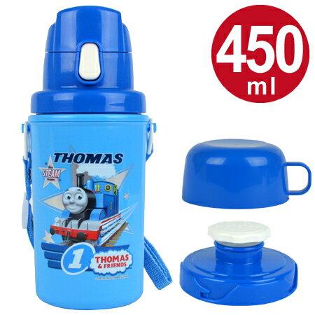 子供用水筒 きかんしゃトーマス 直飲み コップ付直飲みボトル 450ml 保冷 プラスチック製 ( キャラクター プラボトル 2ウェイ プラスチックボトル 軽量 2way すいとう )