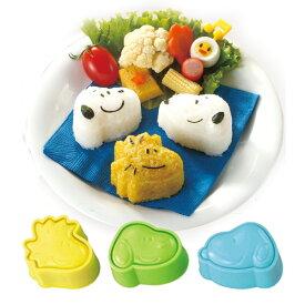 おにぎり押し型 スヌーピー おにぎり抜き型 キャラ弁 日本製 キャラクター ( お弁当グッズ ご飯押し型 ご飯抜き型 SNOOPY ウッドストック 押し型 抜き型 子供 キッズ 弁当 おにぎり おむすび ご飯 グッズ )