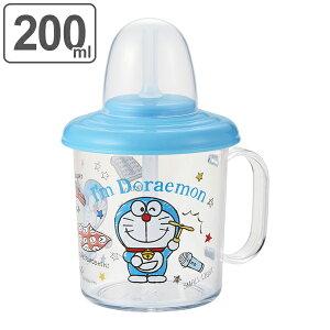 ストローマグ 200ml ドラえもん I'm Doraemon 手付きストローカップ ベビー キャラクター 日本製 ( ベビーマグ 赤ちゃん コップ マグ 持ち手 キャップ付き 片手マグ ストロー トレーニング スト