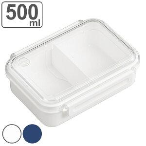 お弁当箱 1段 まるごと冷凍弁当 500ml ランチボックス 保存容器 ( 弁当箱 作り置き レンジ対応 食洗機対応 シンプル 一段 仕切りつき 電子レンジ 仕切り付 作りおき 冷凍 保存 べんとう 容器