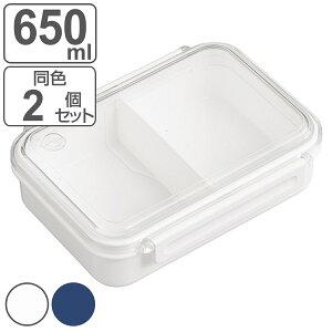 お弁当箱 1段 まるごと冷凍弁当 650ml 2個セット タイトボックス ( ランチボックス 保存容器 弁当箱 作り置き レンジ対応 食洗機対応 シンプル 一段 仕切り付き 一段弁当箱 レンジOK 食洗機OK