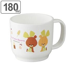 コップ 130ml がんばれ!ルルロロ プラスチック カップ キャラクター 日本製 ( 電子レンジ対応 食洗機対応 子供用 マグカップ 手付きコップ ルルロロ プラコップ 子ども用コップ マグ 割れにくい )