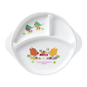 ランチプレート 24cm がんばれ!ルルロロ プラスチック 皿 子供用食器 キャラクター 日本製 ( 電子レンジ対応 食洗機対応 仕切り皿 ワンプレート ルルロロ 皿 プレート 仕切り 割れにくい 持