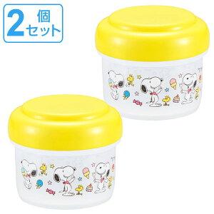ランチボックス 150ml 小分けケース スヌーピー 2個入り 日本製 ( 電子レンジ対応 食洗機対応 保存容器 ケース SNOOPY ピーナッツ 離乳食 持ち運び 小分け )
