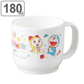 コップ ドラえもん No2 子供用 プラスチック製 キャラクター 日本製 ( 電子レンジ対応 食洗機対応 マグカップ 手付きコップ どらえもん プラコップ 子ども用コップ マグ 割れにくい )