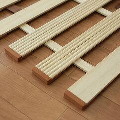 すのこベッド薄型折りたたみすのこマット桐製軽量タイプ4つ折れ式ダブル