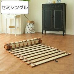 すのこベッド薄型ロール式すのこマット桐製軽量タイプセミシングル