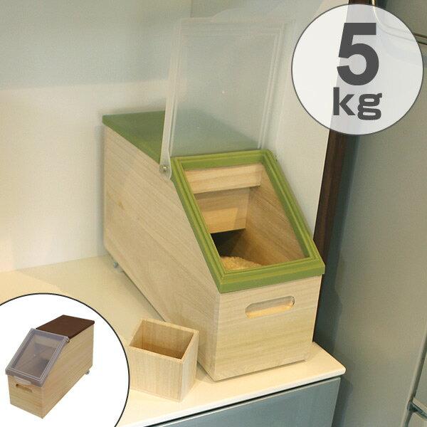 米びつ 5kg スマート桐米びつ ( 送料無料 桐 和風 ライスストッカー ライスボックス ストッカー 木製 米櫃 こめびつ 桐製 米 保存 保管 )