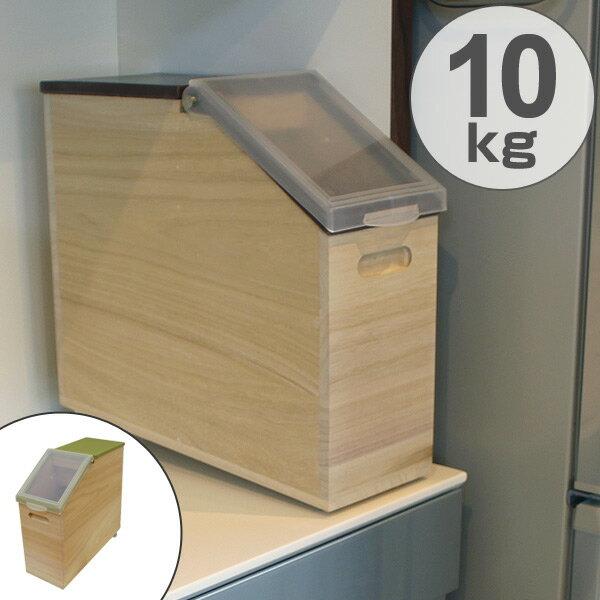米びつ 10kg スマート桐米びつ ( 送料無料 桐 和風 ライスストッカー ライスボックス ストッカー 木製 米櫃 こめびつ 桐製 米 保存 保管 )