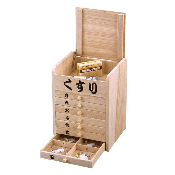 薬ケース 1週間分 桐 くすり箱 PB-7 ( 薬入れ 薬収納 薬管理 薬箱 くすりケース ピルケース サプリメントケース 投薬カレンダー )