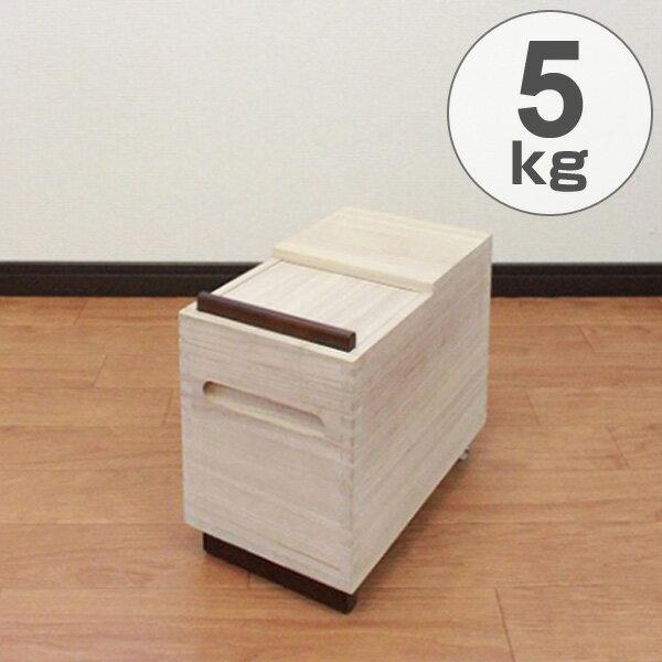 米びつ 桐製 Rice Box 5kg ( 送料無料 桐 和風 ライスストッカー ライスボックス ストッカー 木製 米櫃 こめびつ 米 保存 保管 )