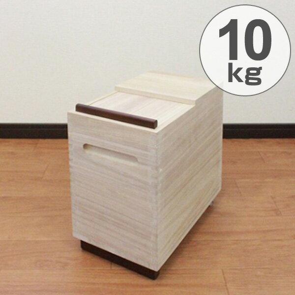 米びつ 桐製 Rice Box 10kg ( 送料無料 桐 和風 ライスストッカー ライスボックス ストッカー 木製 米櫃 こめびつ 米 保存 保管 )