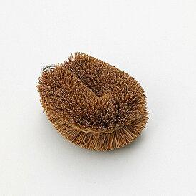 亀の子束子 パームチビッコP( 掃除 キッチン 亀の子たわし 台所 )