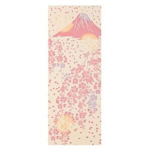 手ぬぐい 和布華 しだれ桜と富士山 日本製 ( てぬぐい 手拭 手拭い インテリア 飾る 飾り 壁 壁面 おしゃれ タペストリー ハンカチ ハンドタオル 桜 さくら サクラ 富士山 季節 春 )