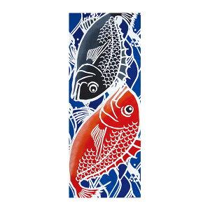 手ぬぐい 祝鯛 ( めでたい ) 日本製 ( てぬぐい 手拭 手拭い インテリア 飾る 飾り 壁 壁面 おしゃれ タペストリー ハンカチ ハンドタオル 鯛 たい タイ 魚 正月 縁起物 お祝い )
