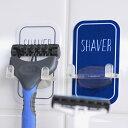 フック 粘着フック シェーバーホルダー オテル 壁 粘着 貼ってはがせる ( シェーバー カミソリ 収納 バス収納 風呂 …