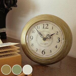 置き時計 掛け時計 ショコラタン 置掛両用時計 時計 おしゃれ ( 掛時計 置時計 アナログ クロック ウォールクロック インテリア シンプル エレガント コンパクト )