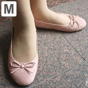 携帯シューズ プリエ 24cm〜25.5cm アッシュピンク ( 携帯スリッパ 靴 スリッパ slippers おしゃれ 折りたたみ ポーチ付 )