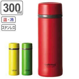 水筒 カフェマグ アンティークマグボトル 300ml ( 保温 保冷 コンパクト マグボトル 直飲み ステンレスボトル かわいい ステンレス製 スリム スリムボトル 小さめ 可愛い )