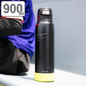 水筒 ステンレス スポーツドリンク対応 ストロータイプ 900ml ( ステンレスボトル 保冷専用 ストロー 0.9L ボトル スポーツボトル ステンレス製 スポーツドリンク ワンタッチ お茶 水 スポー