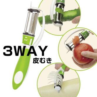 削皮器警察切成细丝立式旋转3方法削皮机(拿向切片机厨房工具蔬菜切片机薄皮的芽的烹调器具)