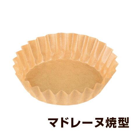 マドレーヌ型 焼き型 紙製 8cm 13枚入 ツクロ ( 紙型 ケーキカップ マドレーヌ焼型 ベーキングカップ 製菓グッズ お菓子作り プレゼント )