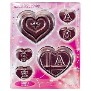 チョコレート型 ハート型 L チョコレートモールド 手作りチョコ ( チョコ型 抜き型 チョコレート 型 バレンタイン お菓子作り 友チョコ 製菓道具 プリティハート )