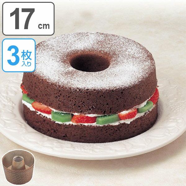シフォンケーキ型 焼き型 紙製 17cm 3枚入 アンテノア ( 紙型 デコレーション焼型 焼き型 製菓グッズ シフォンケーキ焼型 使い捨て お菓子作り プレゼント )