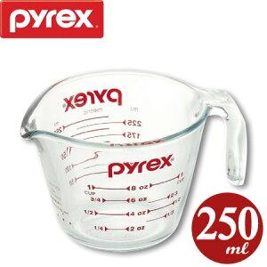 計量カップ 250ml 耐熱ガラス パイレックス PYREX メジャーカップ 取っ手付き ( 計量コップ 計量器具 目盛り付き 食洗機対応 電子レンジ対応 冷凍対応 オーブン対応 耐熱 強化ガラス 製