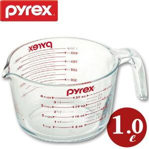 計量カップ 1.0L 耐熱ガラス パイレックス PYREX メジャーカップ 取っ手付き ( 計量コップ 計量器具 目盛り付き 食洗機対応 電子レンジ対応 冷凍対応 オーブン対応 耐熱 強化ガラス 製