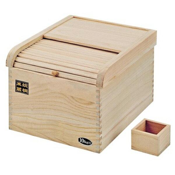 米びつ 桐製 10kg用( ライスストッカー ライスボックス こめびつ )