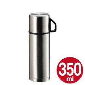 水筒 ステンレスボトル コップ付 350ml スタイルベーシック ( 保温 保冷 魔法瓶 ダブルステンレスボトル すいとう mug bottle )