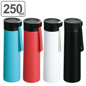 水筒 カフェマグ スリムスリム ストラップ付 250ml ミニボトル ( ミニ 保冷 保温 小容量 ステンレス ポケット ボトル マグ コンパクト ポケットサイズ サブボトル スリム 開けやすい 250 コン