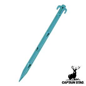 ペグ 45.5cm 1本 アウトドア テント PCサンドペグ キャプテンスタッグ CAPTAIN STAG ( フックペグ 部品 プラスチック製 プラスチックペグ タープ スティック状 ロングタイプ レジャー キャンプ )