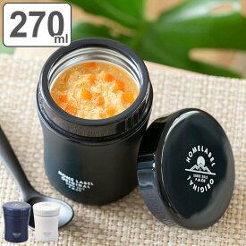 フードポット スープジャー 保温弁当箱 ホームレーベル フードマグ 270ml 弁当箱 ( スープボトル スープポット ランチジャー 保温 保冷 スープ容器 スープウォーマー スープマグ弁当箱 スープマグ スープ お弁当箱 ステンレス製 )