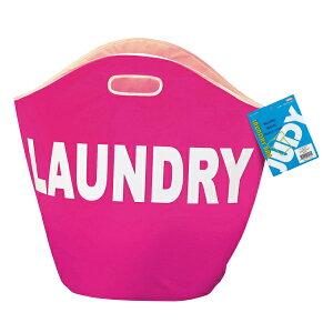 ランドリーバスケット ジュディ ランドリーバッグ 洗濯かご ( ランドリーボックス バッグ 折りたたみ 軽量 洗濯カゴ 脱衣かご コインランドリー バッグ型 持ち運び 携帯 かご カゴ カラフ