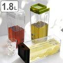 冷水筒 ピッチャー 1.8L ドアポケットにぴったり 冷水ポット 麦茶ポット 水差し 横置き可 日本製 ( 麦茶 ポット 角型…