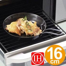 グリルパン 16cm フライパン 片手 IH対応 鉄製 ラクッキング ( グリルフライパン ガス火対応 グリル調理器 魚焼きグリル 調理用品 )
