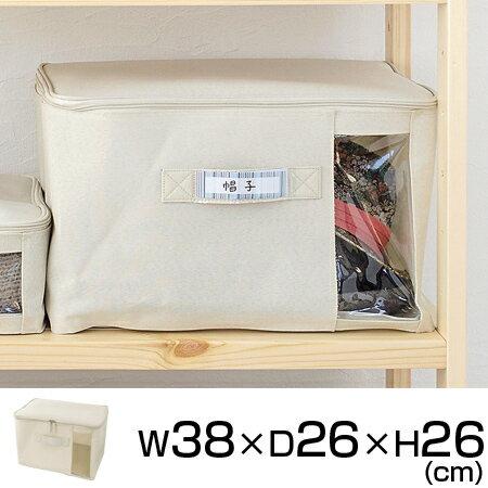 ファブリック収納ボックス 衣類収納ケース フタ付きファブリックボックス 幅38×奥行26×高さ26cm ( 収納ケース 布製 衣装ケース 衣類収納ボックス ふた付き 蓋付き ファスナー付 収納box )